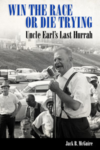 Uncle Earl's Last Hurrah book cover