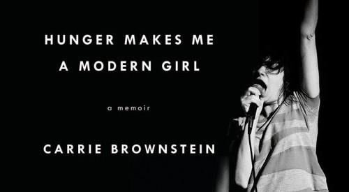Hinger Makes Me A Modern Girl cover photo
