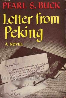 A Letter From Peking by Pearl S. Buck